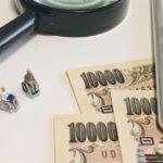 夫婦の場合、老後2000万円で足りる?