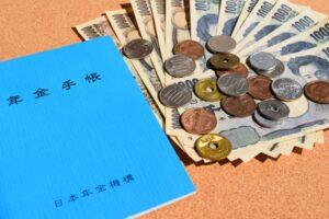 老後2000万円問題とは?一人暮らし・夫婦の場合足りるのか徹底解説!