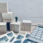 老後の資産運用・形成におすすめの方法を徹底解説!