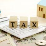 生命保険の保険金を受け取ったら税金はいくらかかる?