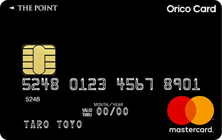 クレジット カード 還元 率 amazon