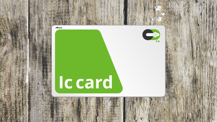 suicaのクレジットカード