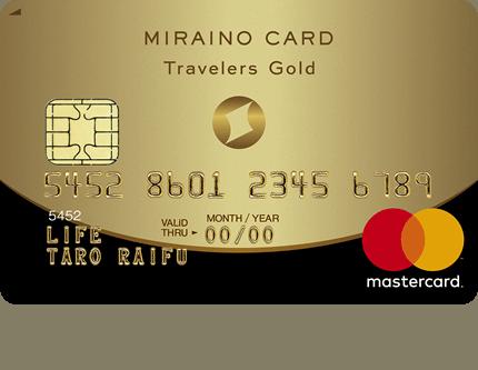 住信sbiネット銀行 ミライノカード 価格.com