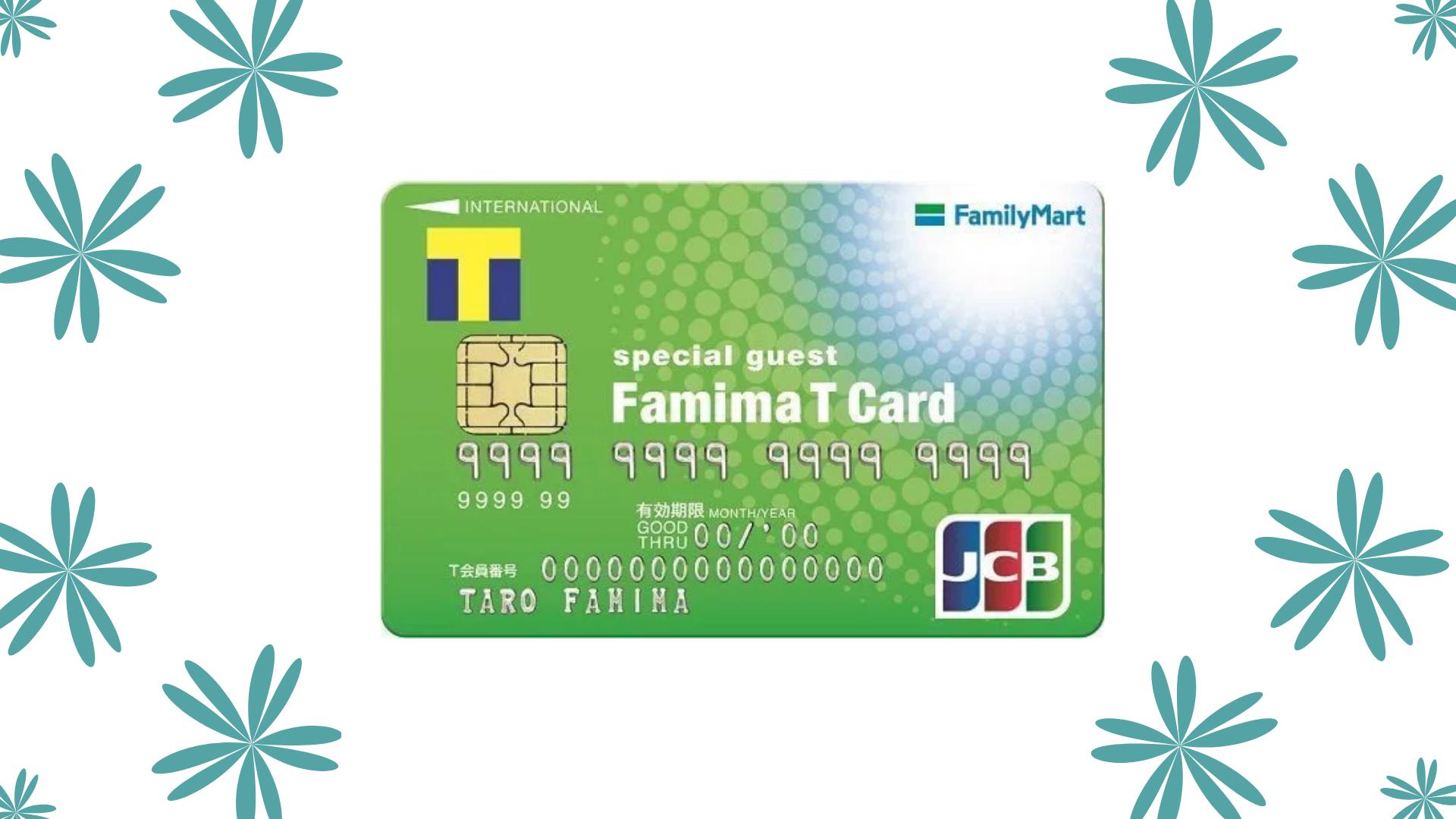 ログイン ポケット カード