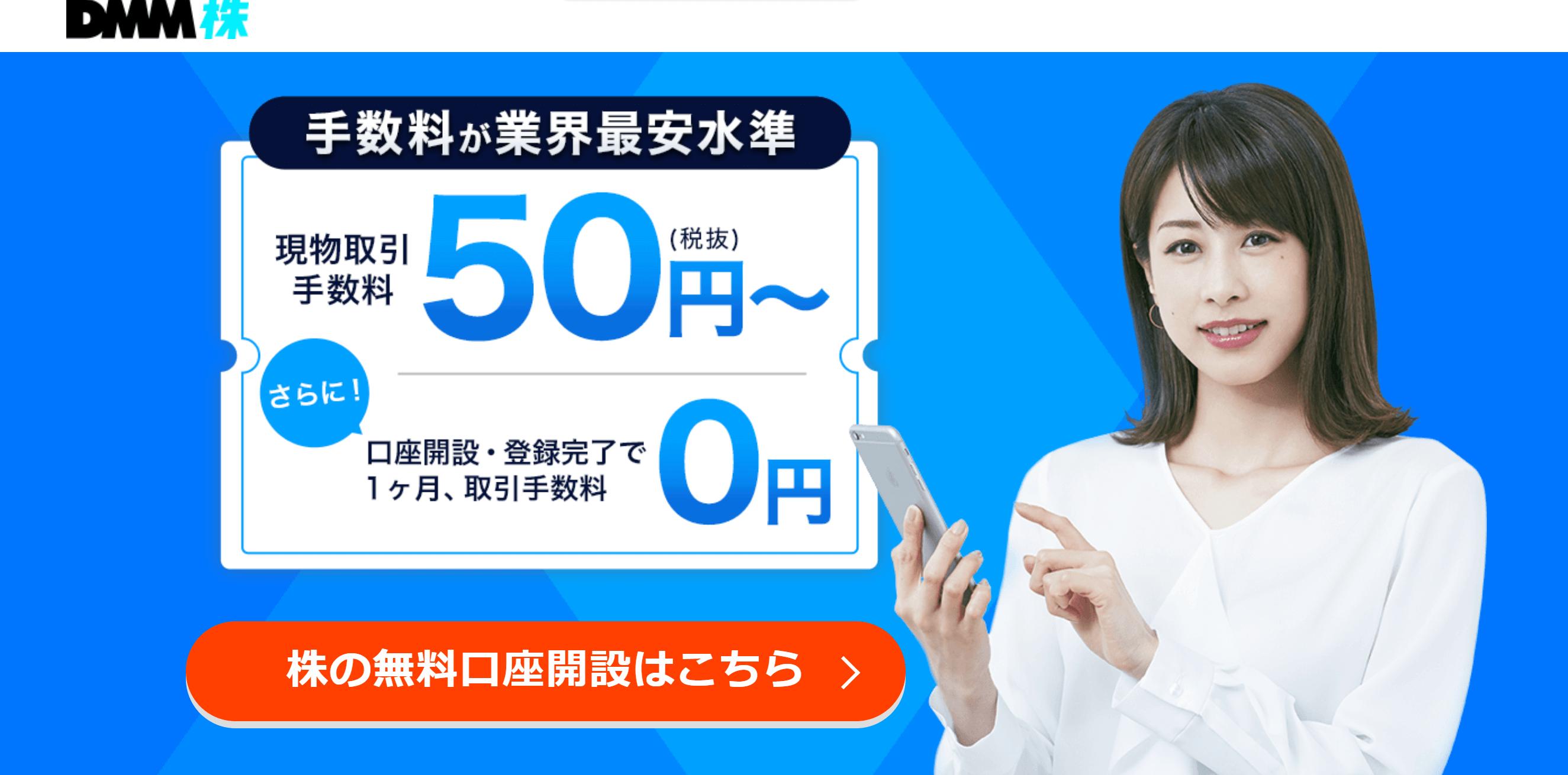 携帯 松井 サイト 証券