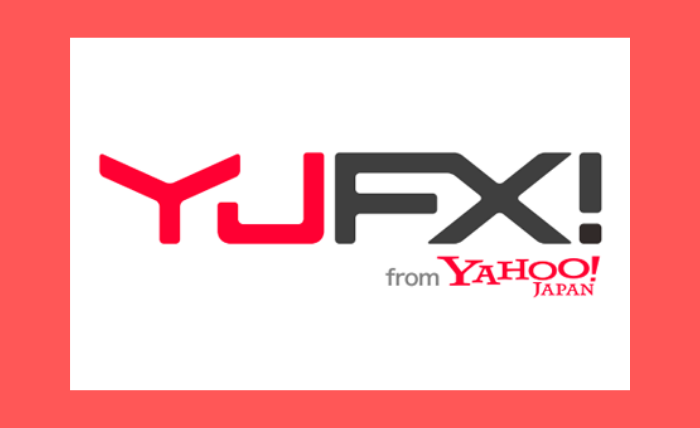 YJFX!(外貨ex)の評判やMT4・デモ、メリット・デメリットを解説!