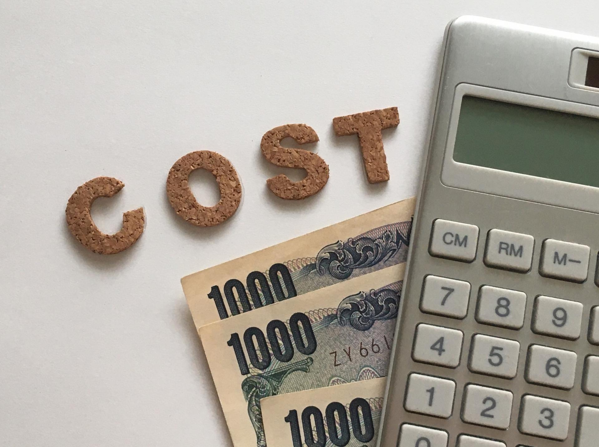 FX手数料が安いおすすめの取引業者を比較解説【一覧】